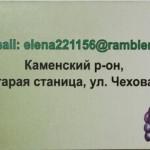 IMG_1137